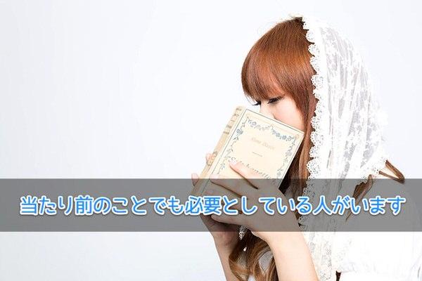 AMI85 hontomorigirl500