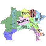 【画像まとめ】よくわかる都道府県の画像がTwitterで話題 #よくわかる都道府県