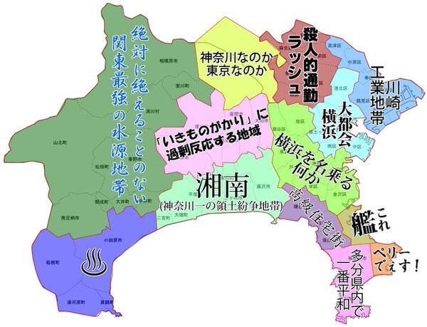 神奈川県の名物料理 人気ランキング│観光・旅行ガ …