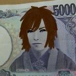 五千円札の樋口一葉にメイクしたらゴールデンボンバーの鬼龍院翔に激似と話題