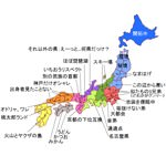 思わず納得してしまった!東京都民から見た日本地図の画像が話題