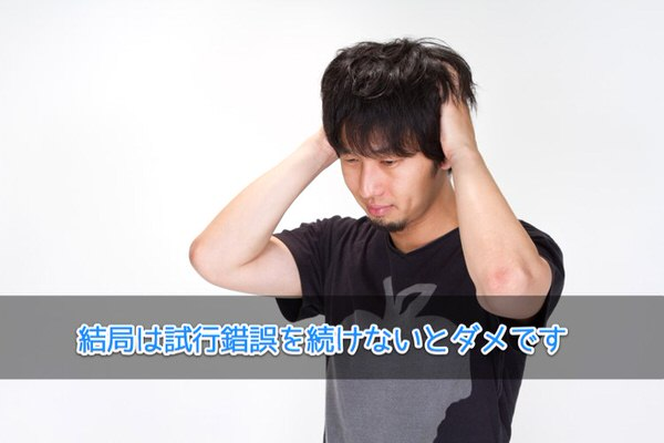 N912 atamawokakimushiru500