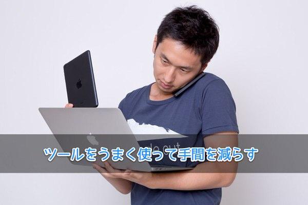 PAK25 iphonembaminiwokushisuru500