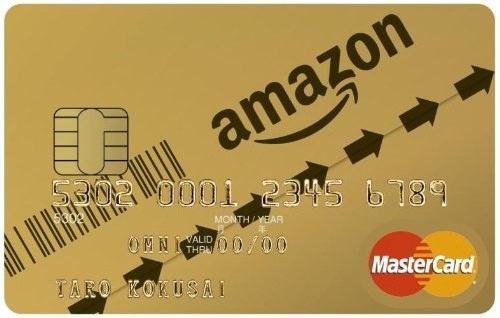 amazon_mastercard_1