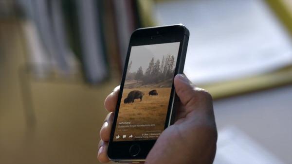 IPhone app paper 4