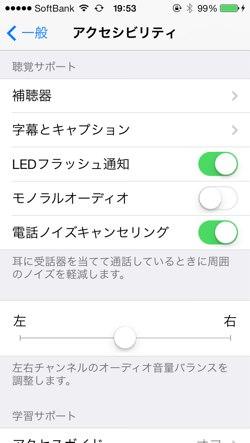 Ios tips led flash 1