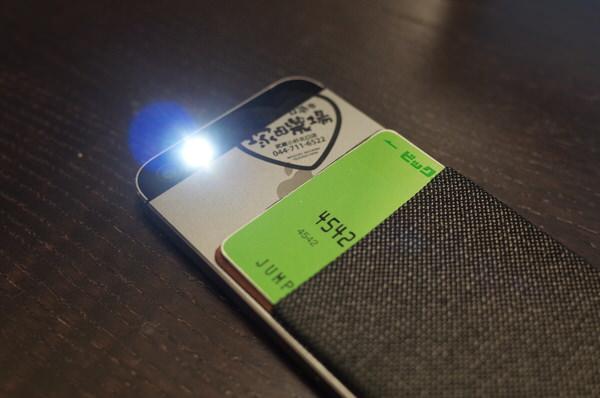 Ios tips led flash 2