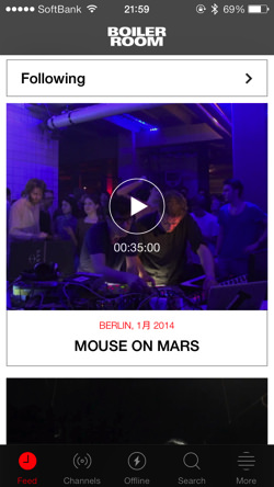 Iphoneapp boiler room 2