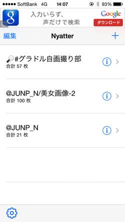 Iphoneapp nyatter 4