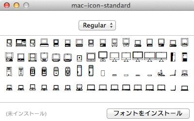 Mac icon font 1