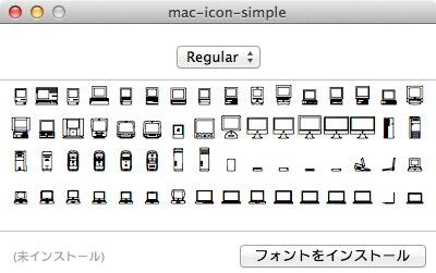 Mac icon font 2
