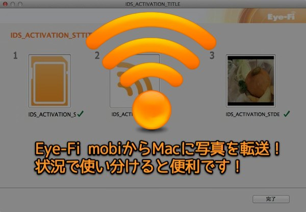Macapp ey fi mobi desktop receiver 5 1