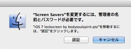 Macapp ios7 like screensaver 2