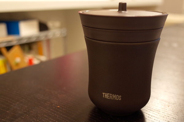 Thermos yunomi 1