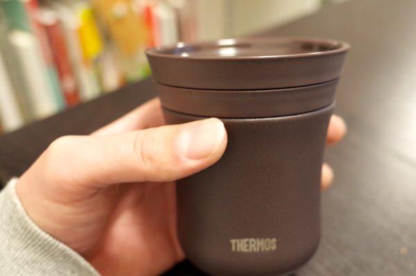 Thermos yunomi 3
