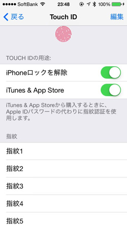 Touch id accuracy 4