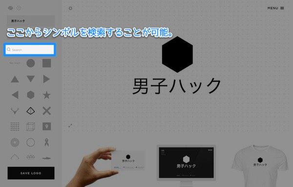 Webservice squarespacelogo 2