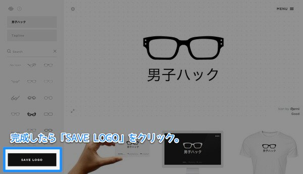 Webservice squarespacelogo 5 2