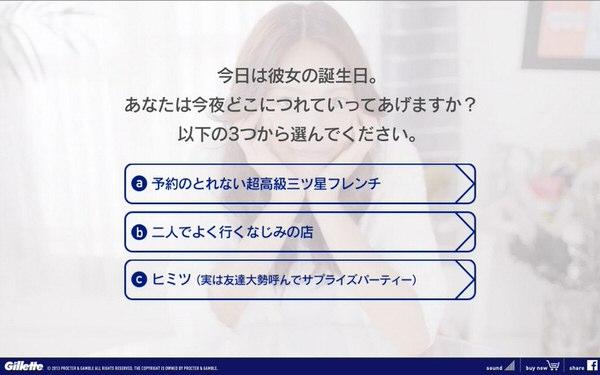 Website aibusaki gillette 3