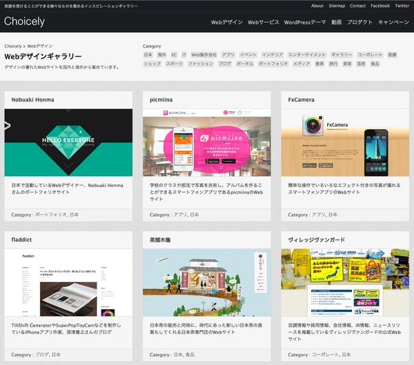 Website choicely 1