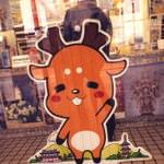 ご当地キャラも見た目が大事?せんとくんが奈良市観光協会にも見捨てられたと話題
