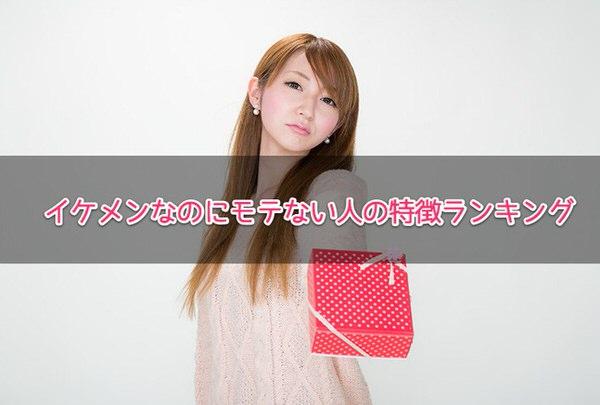 PAK85 chokoageruwagiri1039500
