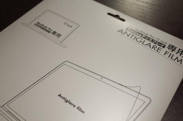 Antiglarefilm macbookpro 1