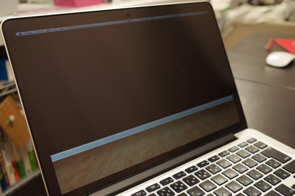 Antiglarefilm macbookpro 4