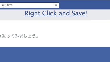 Facebook lookback 5