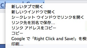 Facebook lookback 6