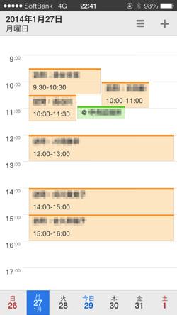 Iphoneapp calendars5 2