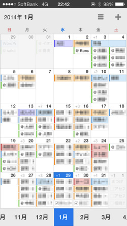 Iphoneapp calendars5 4