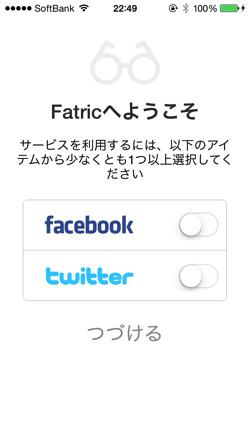 Iphoneapp fatric 1