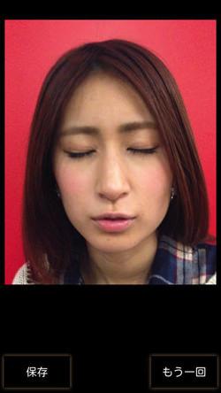 Iphoneapp kiss 2