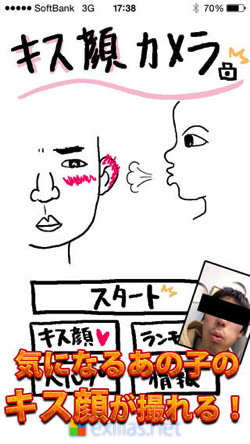 Iphoneapp kiss 3