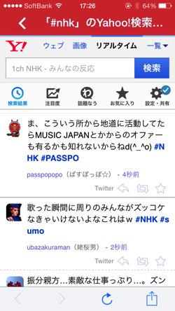 Iphoneapp wadainau 5