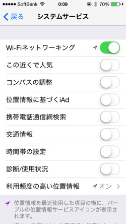 Iphonetips battery 10
