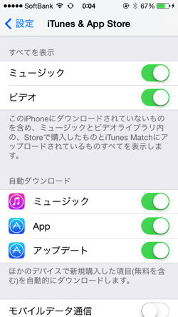 Iphonetips battery 8