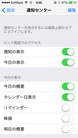 Iphonetips battery 9