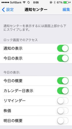 Iphonetips battery 9