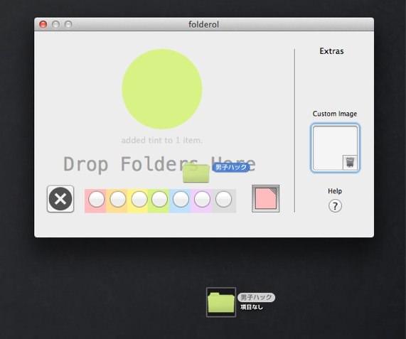 Macapp folderol 2