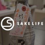 sakelife_monitor_2month