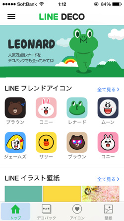 LINE deco 6
