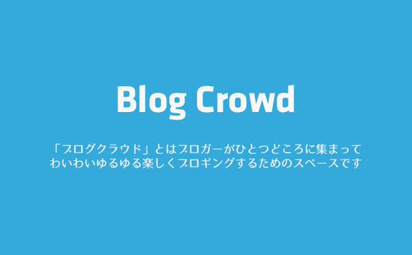 Blog crowd
