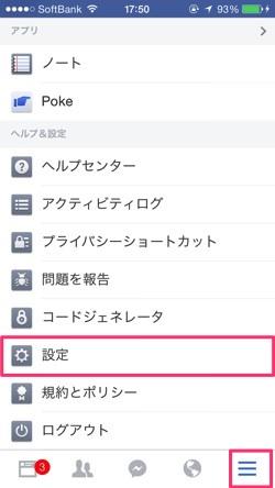 Facebook login 1