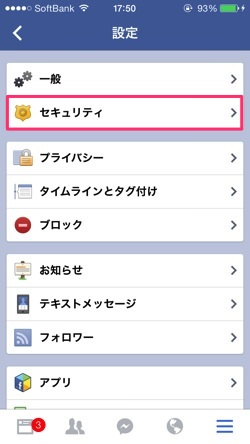 Facebook login 2