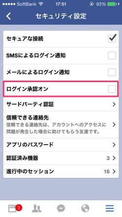 Facebook login 3