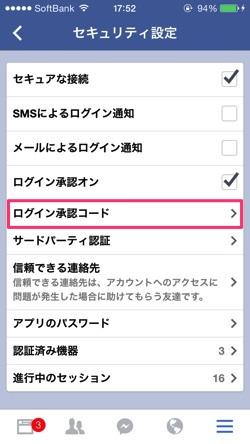 Facebook login 7