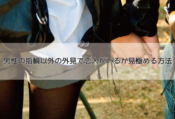 gooranking_men_mikiwame