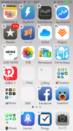 Ios 7 1 default app delete 2